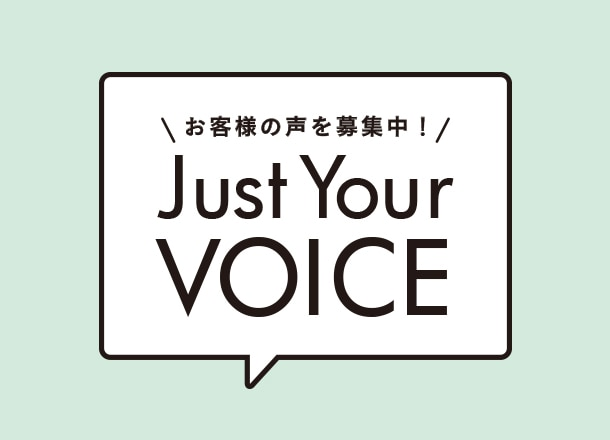 JUST YOUR VOICE