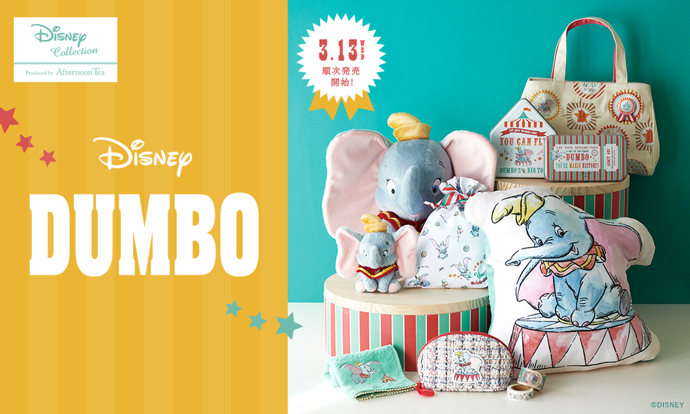 DISNEY Collection Produced by AfternoonTea DISNEY DUMBO