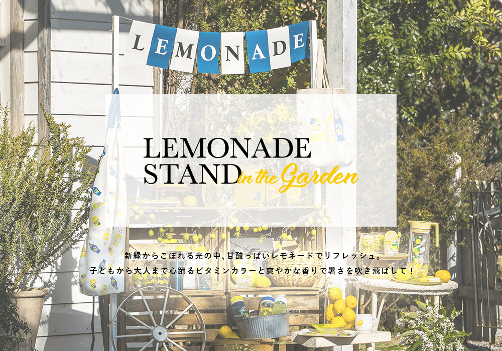 LEMONADE STAND in the garden