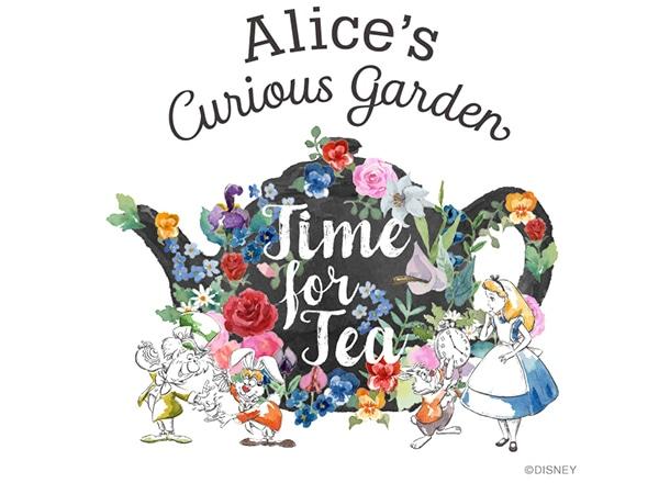 アリスの世界に浸れちゃう…どころかアリスになれる!?Afternoon Tea LIVING×ふしぎの国のアリス